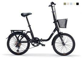 Folding Bike with oval basket Kangaroo